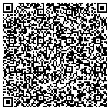 QR-код с контактной информацией организации Автостиль (Autostyle), ЧП