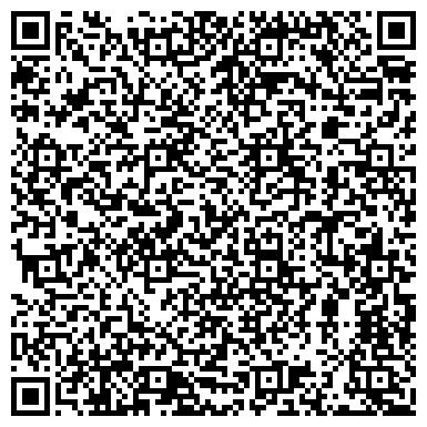 QR-код с контактной информацией организации Єксклюзив, ЧП (Exclusive)