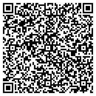 QR-код с контактной информацией организации АФИНА, ЗАО