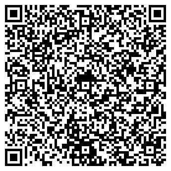 QR-код с контактной информацией организации Турбо САТ, ЧП