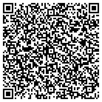 QR-код с контактной информацией организации Ст - сервис, ЧП