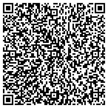 QR-код с контактной информацией организации Амиго-Авто, ЧП