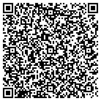 QR-код с контактной информацией организации Кулибин-Авто,ООО