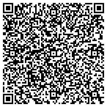 QR-код с контактной информацией организации МОТУС ТРАНС, ООО