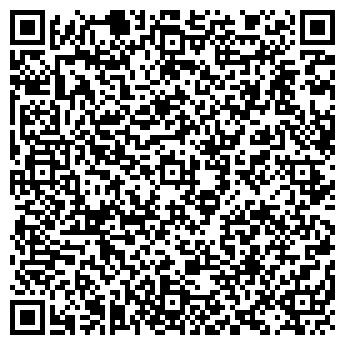 QR-код с контактной информацией организации Ант-Авто-Сервис, ООО