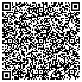 QR-код с контактной информацией организации МАКСТО,