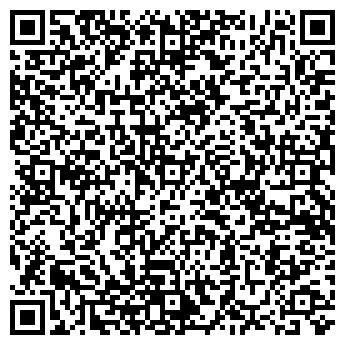 QR-код с контактной информацией организации Кар Лайф, ООО