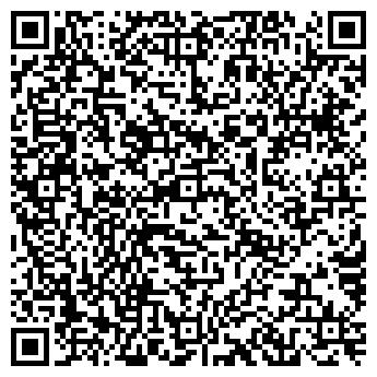 QR-код с контактной информацией организации АвтоПливка, СТО