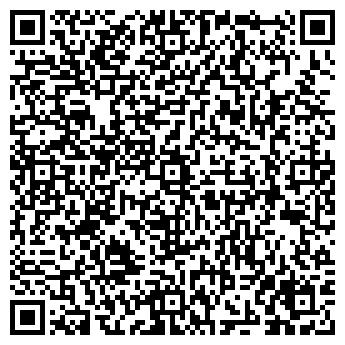 QR-код с контактной информацией организации Триплекс, СПД