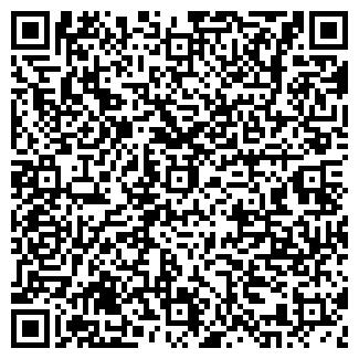 QR-код с контактной информацией организации БРОЙЛЕР, ООО