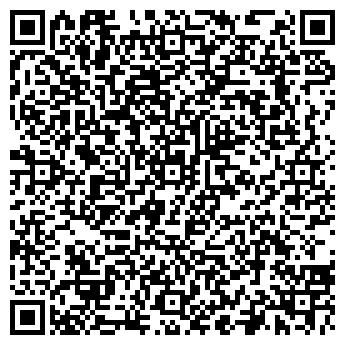 QR-код с контактной информацией организации Квантум Гласс, ЧП