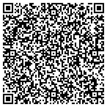 QR-код с контактной информацией организации Pilot Tuning (Пилот Тюнинг), ООО