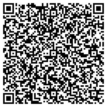 QR-код с контактной информацией организации Бинго-2 ТСЦ, ООО