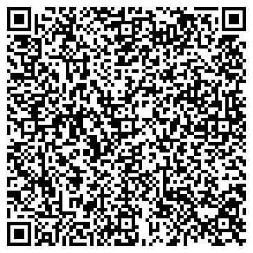 QR-код с контактной информацией организации Кар Тюнинг (CAR-TUNING), ООО