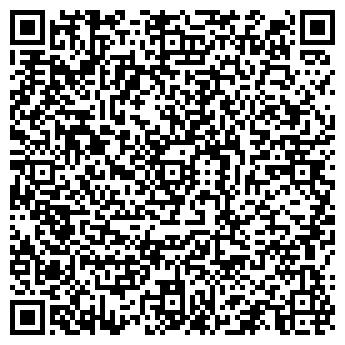 QR-код с контактной информацией организации Свит Авто,ЧП