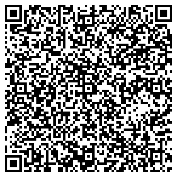 QR-код с контактной информацией организации ВЕТЕРАН № 55 ООО МАЛИБУ ПАНТЕЛЕЕВА Н. А.