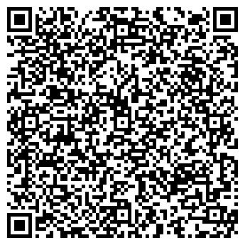 QR-код с контактной информацией организации ВИВО-КРАСНЫЙ