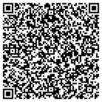 QR-код с контактной информацией организации БИАС, ООО