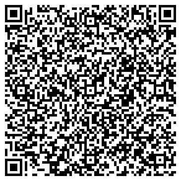 QR-код с контактной информацией организации Автотрейдинг Одесса, ДП