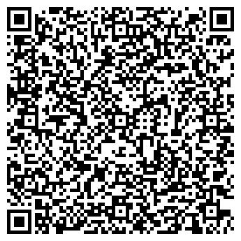 QR-код с контактной информацией организации Альт-Стар, ООО