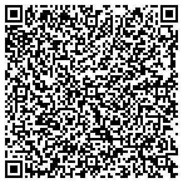 QR-код с контактной информацией организации Тахограф Сервис,