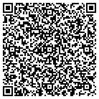 QR-код с контактной информацией организации Автоимпортс, ООО