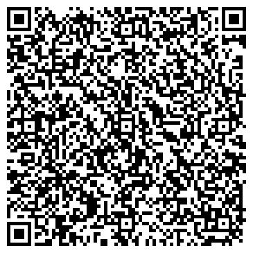 QR-код с контактной информацией организации Профи-Сервис, ООО