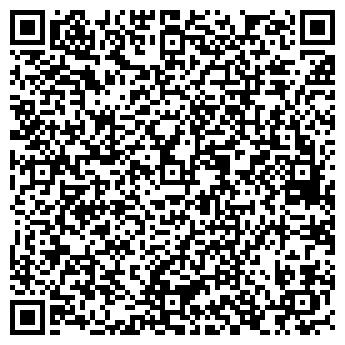 QR-код с контактной информацией организации Автомайстерня, СПД