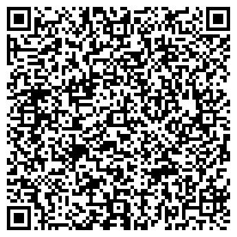 QR-код с контактной информацией организации Альджина, ООО