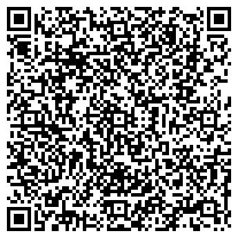 QR-код с контактной информацией организации ВОЛТРАНС ПКФ, ООО