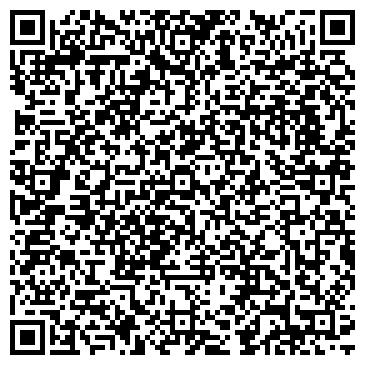 QR-код с контактной информацией организации Freestyle интернет-магазин, ЧП