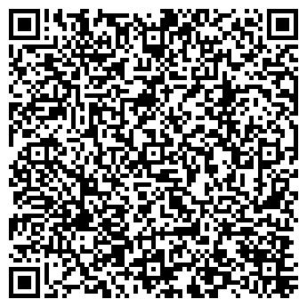 QR-код с контактной информацией организации Омега Сервис, Компания