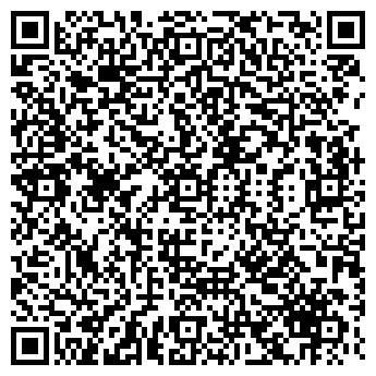 QR-код с контактной информацией организации ГЕРМЕС И К, ООО