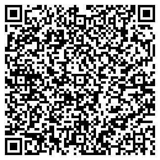 QR-код с контактной информацией организации Кабрио, ООО