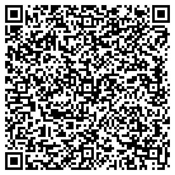 QR-код с контактной информацией организации Авис (Avis), ЧП