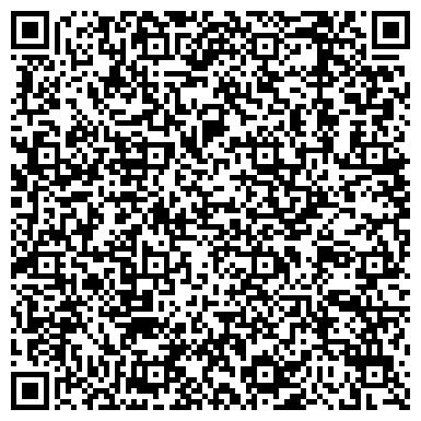 QR-код с контактной информацией организации Прокат автомобилей Mеrcedes с водителем, ООО