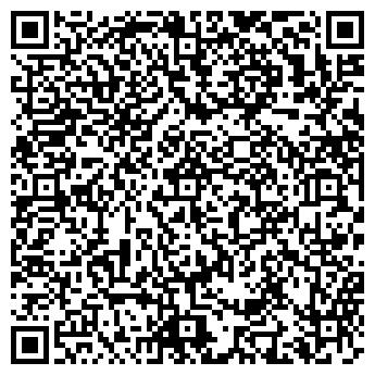 QR-код с контактной информацией организации Ауто Рент, ООО