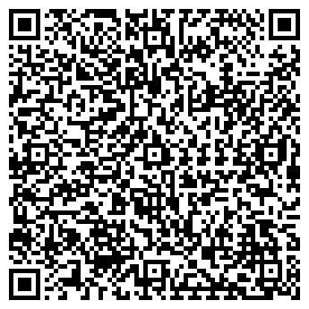 QR-код с контактной информацией организации Такси Альянс, ООО