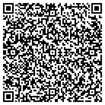 QR-код с контактной информацией организации Киев-Прокат, ЧП
