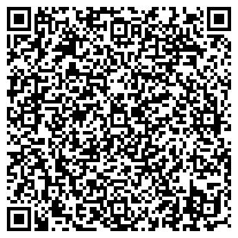 QR-код с контактной информацией организации Стройматериал, ООО