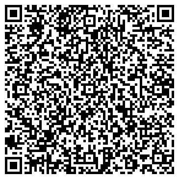 QR-код с контактной информацией организации ЗахидСтарБуд, ЧП