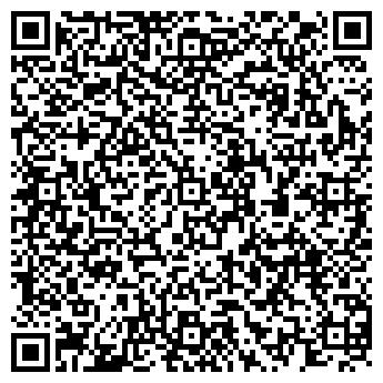 QR-код с контактной информацией организации Мерс Киевтранс, ООО