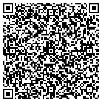 QR-код с контактной информацией организации Virsavia-777, АО