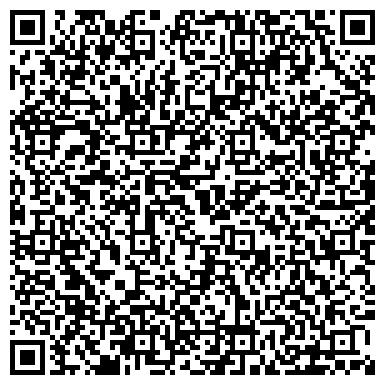 QR-код с контактной информацией организации Стройбетон (Торезский Карьер, ООО),ЧП