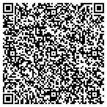 QR-код с контактной информацией организации Видар, Компания (WIDAR)