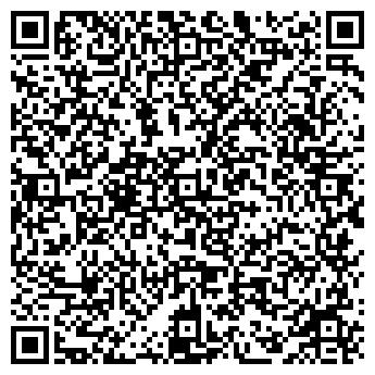QR-код с контактной информацией организации Престиж Авто