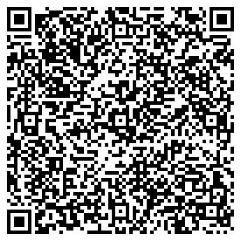 QR-код с контактной информацией организации Надия, ЧП МП