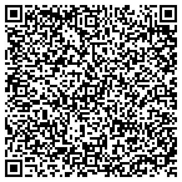 QR-код с контактной информацией организации Трансспецтехника, ООО