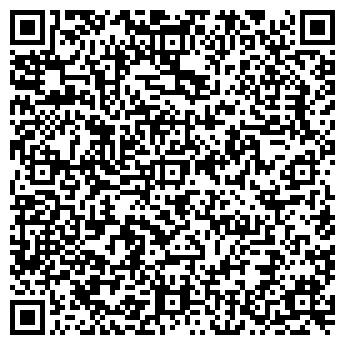 QR-код с контактной информацией организации Екскаватор, ООО