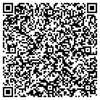 QR-код с контактной информацией организации Sixt, ООО